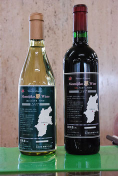もみじ湖 夢ワイン