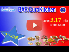 Bar EuroKitchen-French