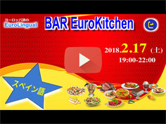 Bar EuroKitchen-Spanish