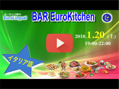 Bar EuroKitchen-Italian