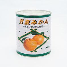ストー甘夏みかんヘビーシラップ,ストー缶詰株式会社