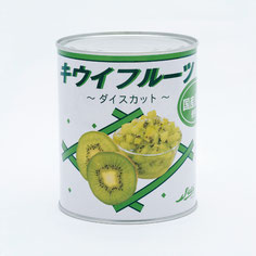 ストー国産キウイフルーツダイスカットライトシラップ,ストー缶詰株式会社