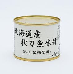 ストー北海道産秋刀魚味付(和三盆糖使用),ストー缶詰株式会社