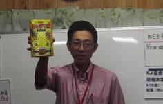 塾長からの名古屋土産、じゃかりこ手羽先味。これが意外と評判がよかったです。