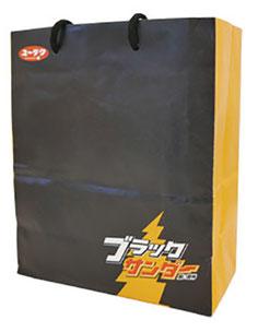 ブラックサンダーオリジナル紙袋