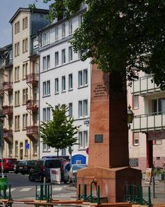 Hoher Brunnen Bornheim