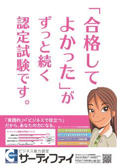 京都府宇治市 城陽市 パソコン教室ありがとう。パソコン資格取得 パソコン資格試験
