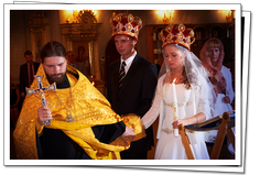 Венчание...