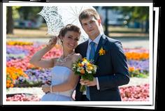 Ксения и Дмитрий...