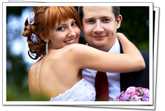 Жених и невеста...