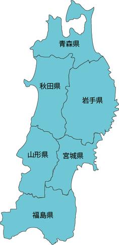 地域支援ネットワーク会員東北地区