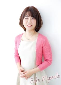 宝塚市みやもとピアノ教室講師miyamotoeriko