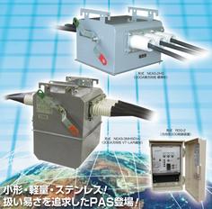 日本高圧電気カタログ画像