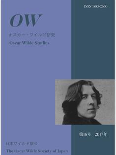 OW16表紙