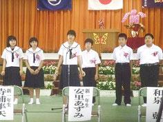 久部良中学校の入学式で抱負を述べる6人の新1年生