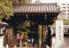 六角堂。京都市右京区。