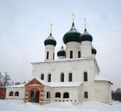 Eglise de l'Ascension (Yaroslavl, Russie)