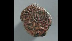 Ancient menorah, Coin of Antigonus, Antigonus, 37 BC, Jerusalem, coin, golden lampstand