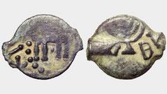 Coin of Antigonus, jewish numismatics, second temple, Menorah, Menora, coinage, Jerusalem, Israel, coin
