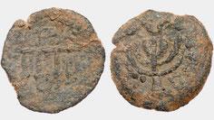 Ancient Menorah coin Mattatayah high priest, showbread table, Reverse, Basilews Antigonoy Jerusalem