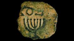 Ancient Jewish Menorah, King Antigonus, Menora, Hebrew, Mataya the High Priest, Jerusalem Temple