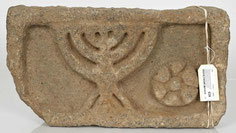 Ancient carved Limestone menorah relief, Judaica, first century