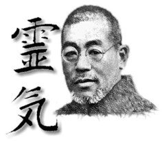 Mikao USUI fondateur et Père du Reiki actuel