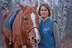 Закупка конного снаряжения