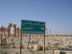 見どころの一つ記念門と列柱道路の看板