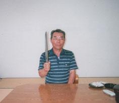 筆甫の製鉄で法華さんが鍛造した短刀