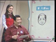 ▲「NHKお笑いオンステージ」