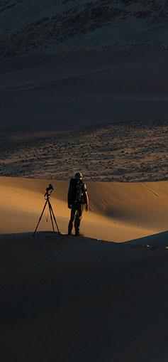 Focuswelten Fotoreisen nach Namibia Botswana Äthiopien Madagaskar Chile Bolivien Norwegen zu den Polarlichtern