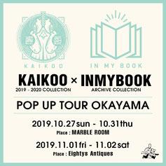 KAIKOO, INMYBOOK, MARBLE ROOM, OKAYAMA, DJ BAKU, PINE & SONS