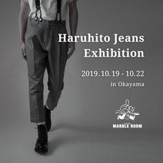haruhitoj jeans