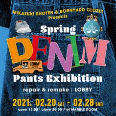 DENIM Pants Exhibition