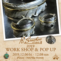 SUNSHINE STUDIO, WORK SHOP, 彫金, OKAYAMA, MARBLE ROOM
