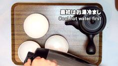 Organic tea in Kawane (Shizuoka prefecture) Taruwaki-en Cool hot water first
