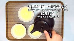 Organic tea in Kawane (Shizuoka prefecture) Taruwaki-en Proper temperature 70℃(Touch the cup for 3 seconds)