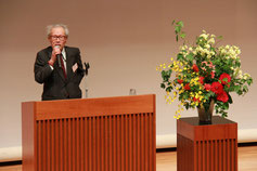 閉会挨拶:横川副理事長