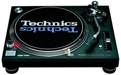 Technics Plattenspieler 1210er mieten Frankfurt