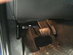 Jaguar elektronisches Fahrtenbuch