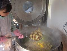 菊芋ボイル