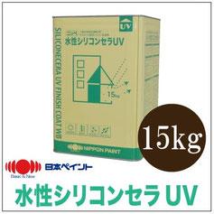 日本ペイント・シリコンセラUV