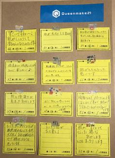 札幌 豊平区 エステ アクアジェル たるみ 加齢臭 薄毛 法令線 育毛 口コミ