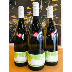 ヴィラデストワイン