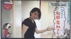 My class was introduced by the Japanese Broadcasting station (NHK)