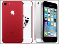 買取対象品のiPhoneの画像