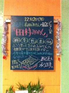船橋 東武 八百屋 野菜 果物 フルーツ 通販 おすすめ お買い得