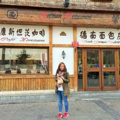 Café Konstanz, Peking