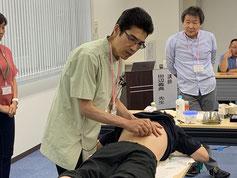 学生のための漢方講座